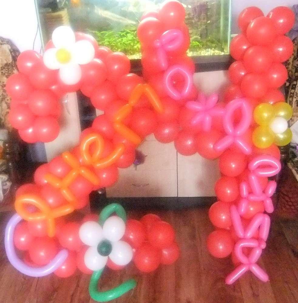Подарки из воздушных шаров на день рождение
